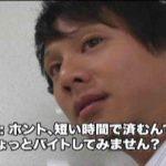 イケメンキラキラ列伝!01 スポーツ系ボーイズ | 人気シリーズ  78pic